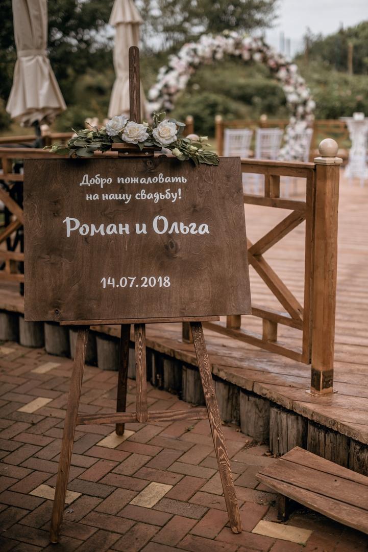 Esthetic Event декор в Калининграде6