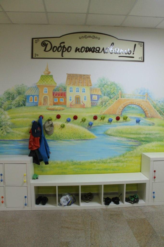 Киндер Штрассе Детская комната в Калининграде - 3