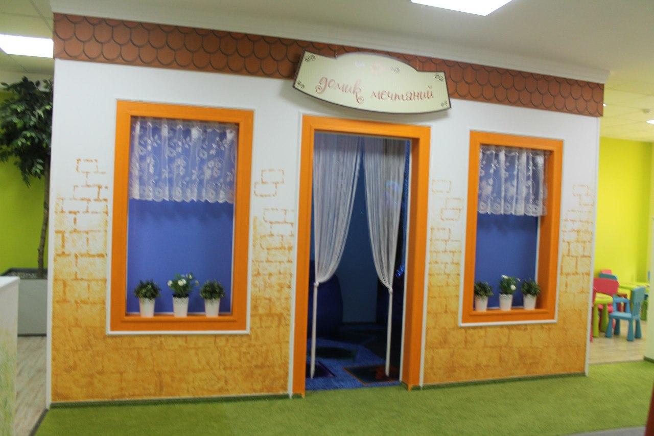 Киндер Штрассе Детская комната в Калининграде - 7