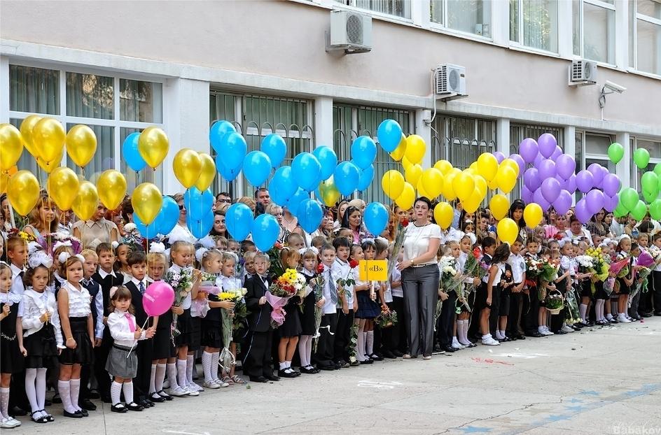 воздушные шары в калининграде - 39 шаров-2