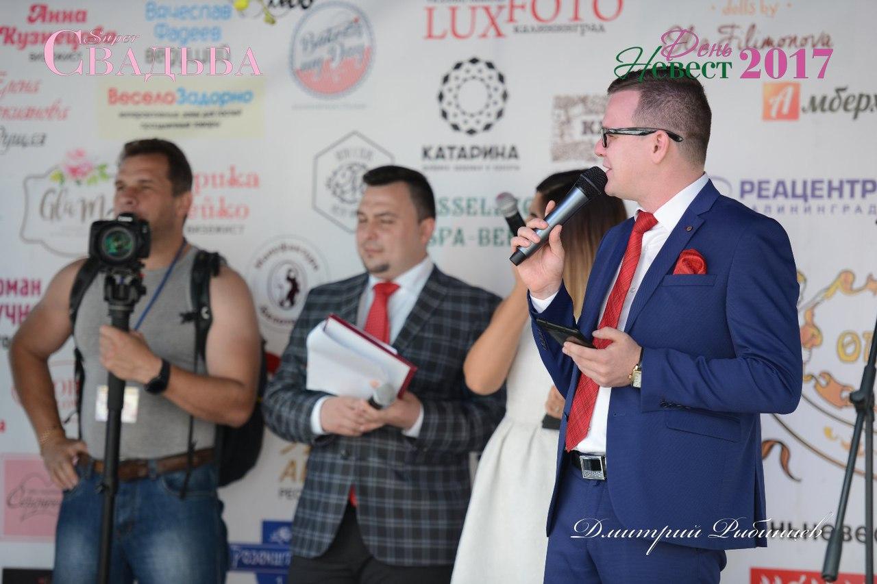 вячеслав фадеев ведущий в калининграде -19