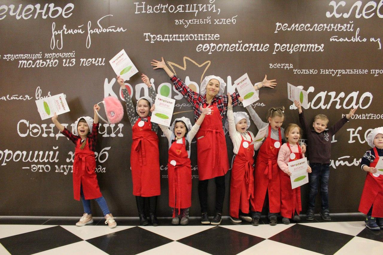 детские кулинарные мастерклассы от кенигсбеккера -10