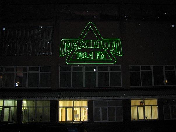 лазерное шоу1