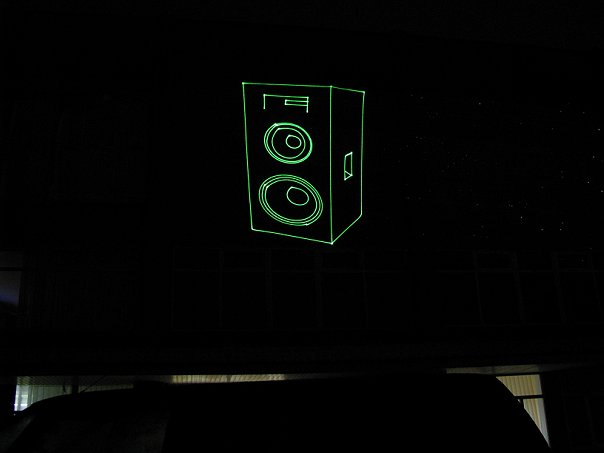 лазерное шоу13