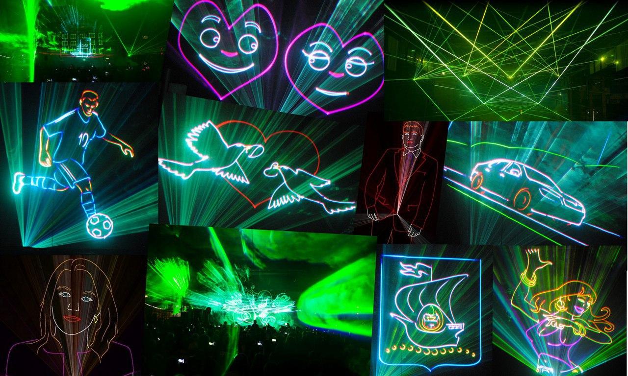 лазерное шоу20
