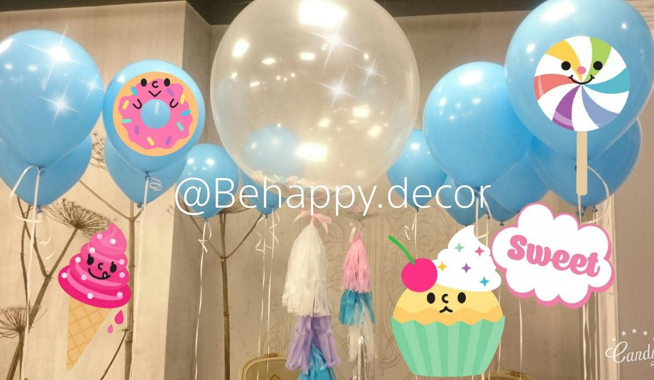 воздушные шары и декор в калининграде behappy decor10