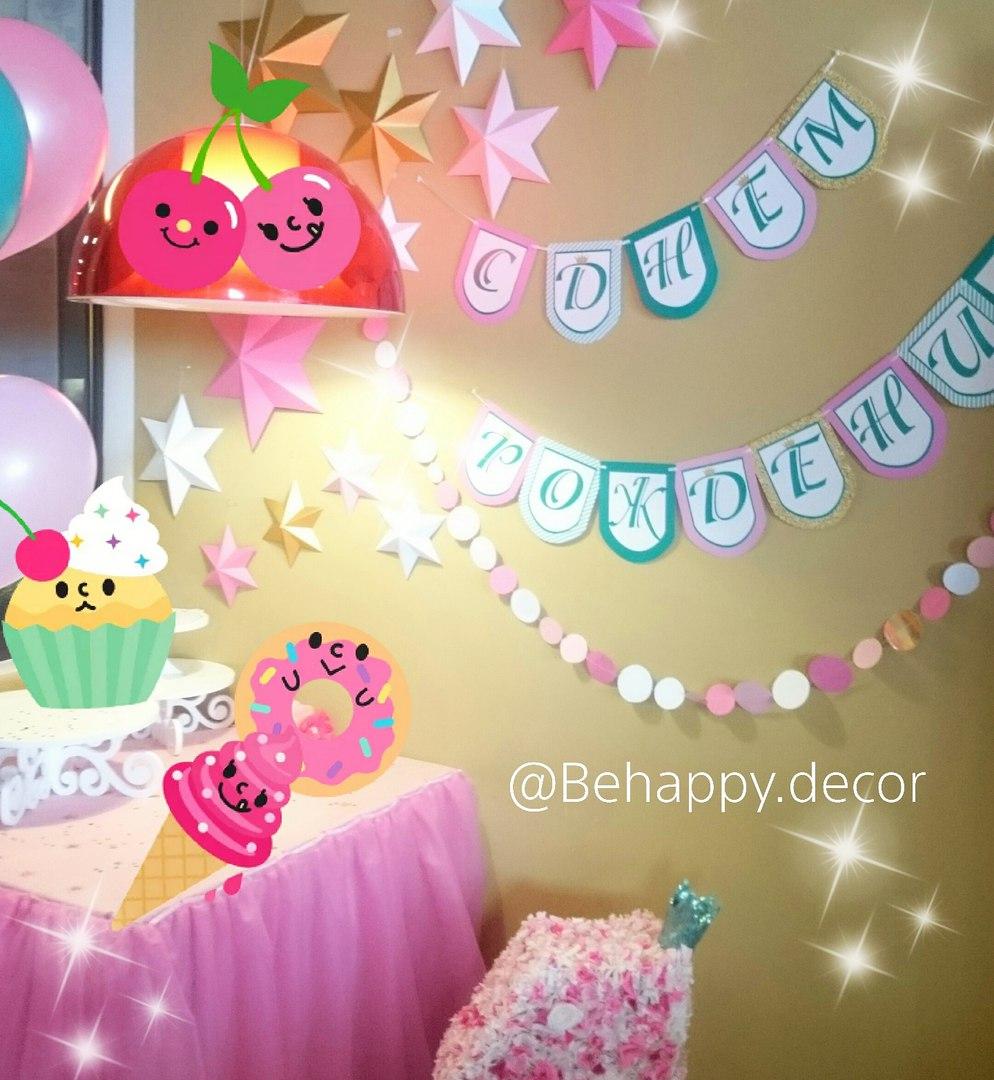 воздушные шары и декор в калининграде behappy decor20