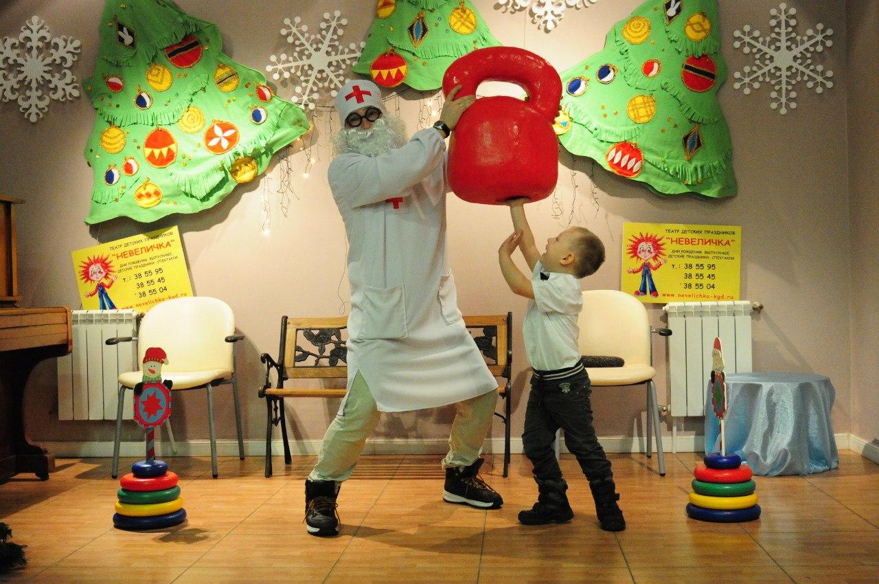 детские праздники в калининграде невеличка - 24