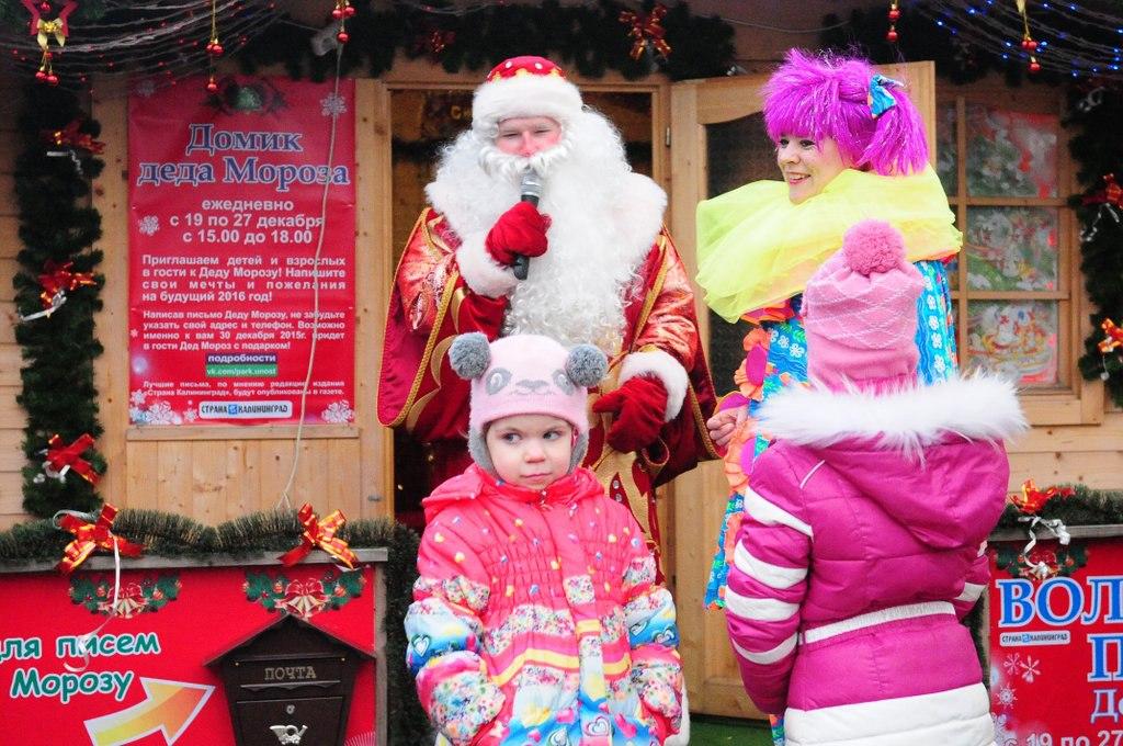 детские праздники в калининграде невеличка - 7