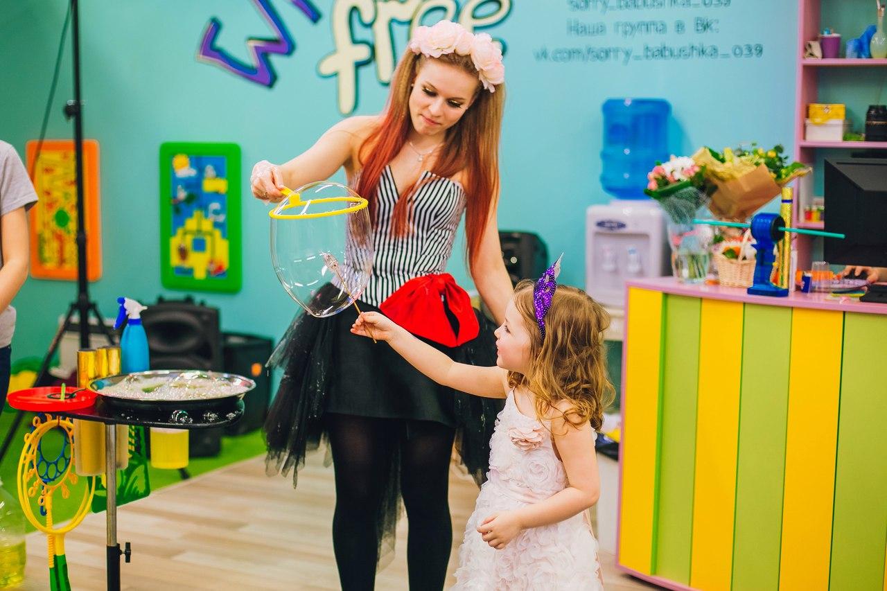 детский клуб в Калининграде sorry, бабушка -25