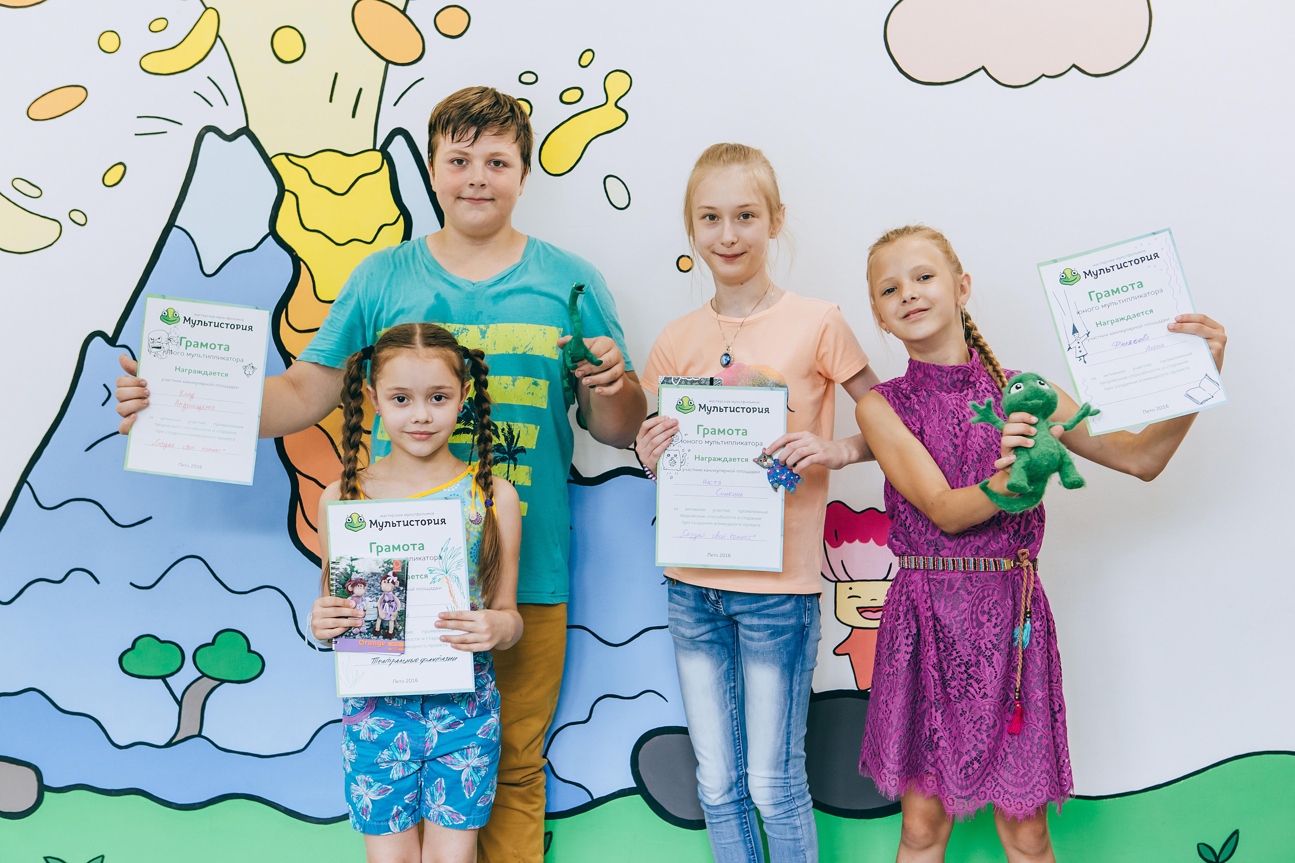 мультистория в Калининграде - 1