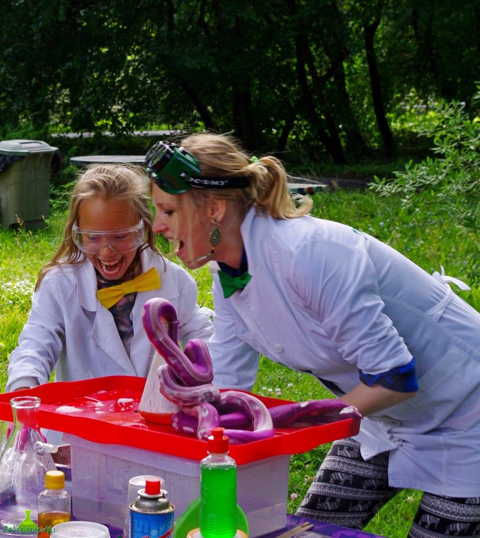 научное шоу лабораториум -23