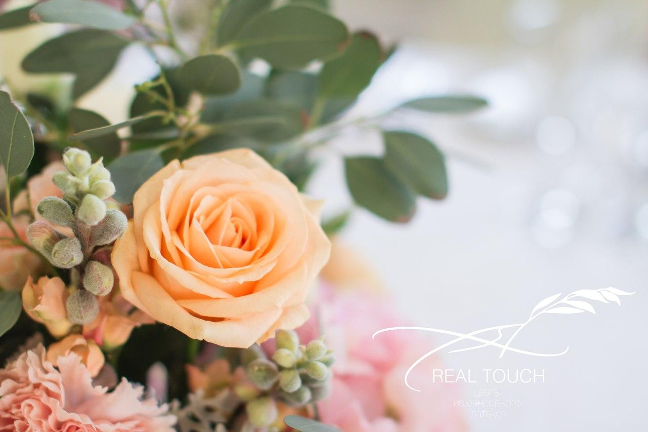 цветы из сенсорного латекса real touch в Калининграде17