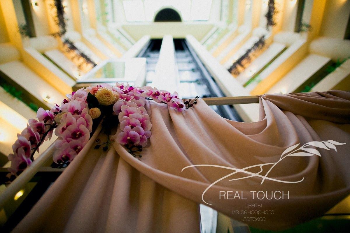 цветы из сенсорного латекса real touch в Калининграде23