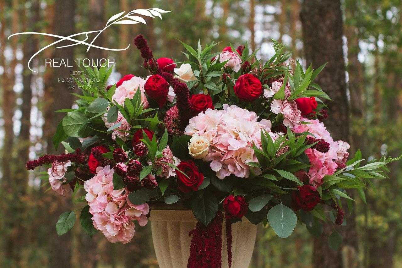 цветы из сенсорного латекса real touch в Калининграде30