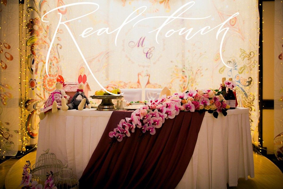 цветы из сенсорного латекса real touch в Калининграде38