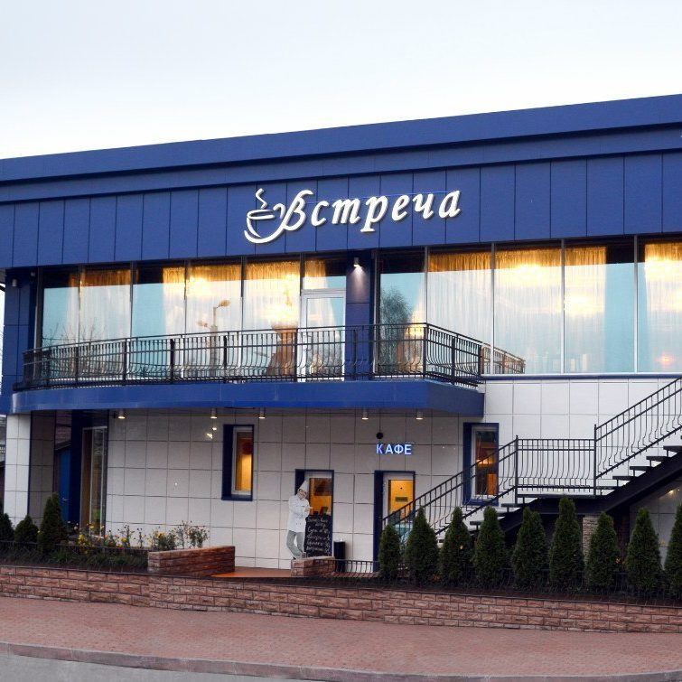 ресторан Встреча Калининград21