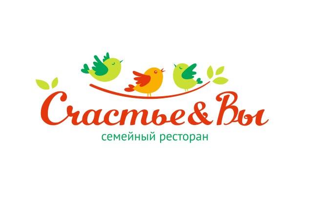 ресторан Счастье и Вы Калининград16