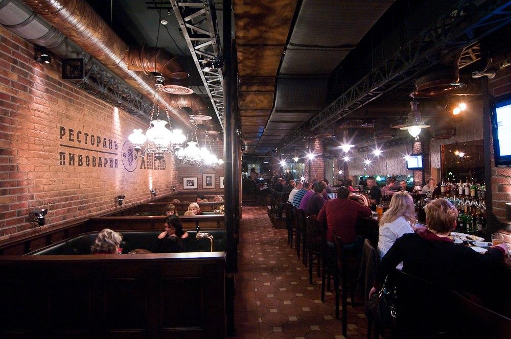 ресторан Хмель Калининград - 28