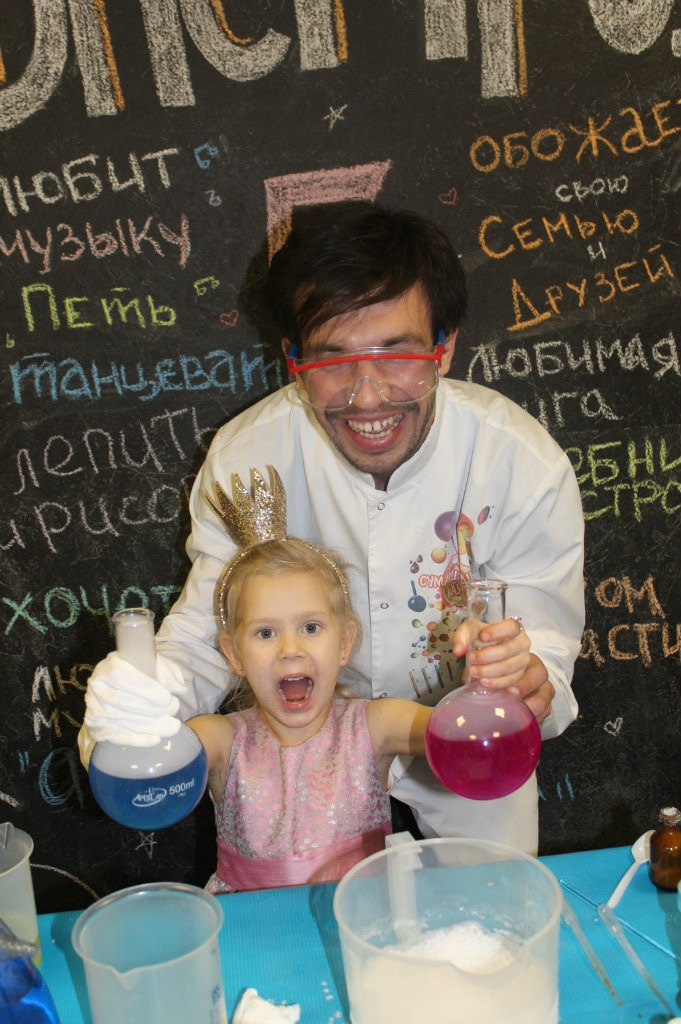 Сумасшедшая наука Калининград36