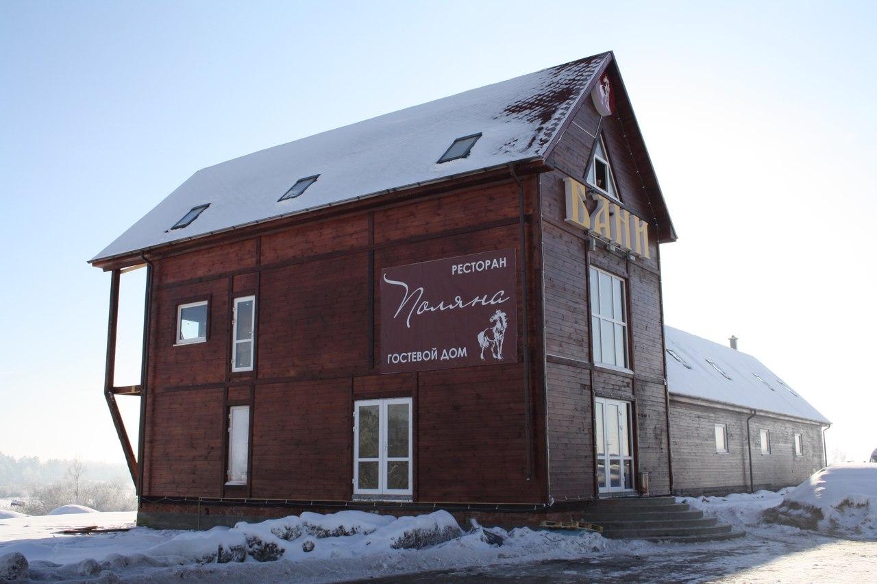 гостевой комплекс Поляна 15