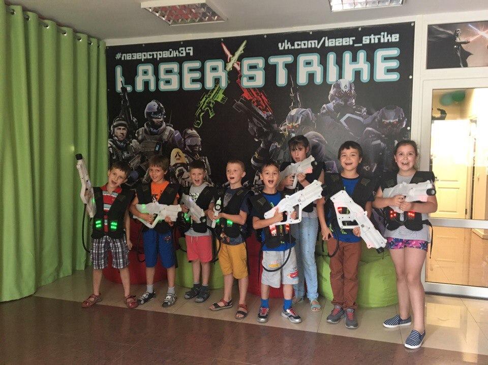 Laser Strike в Калининграде1