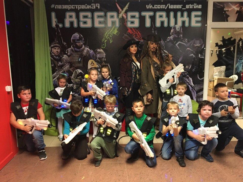Laser Strike в Калининграде13