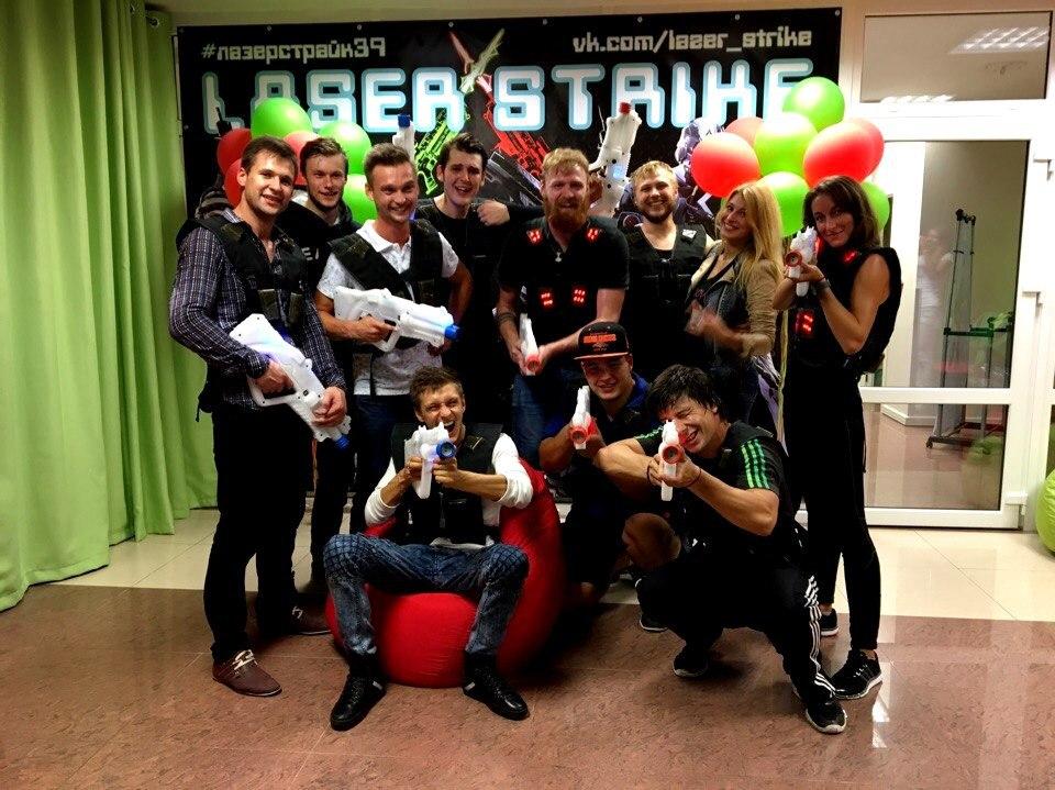 Laser Strike в Калининграде9