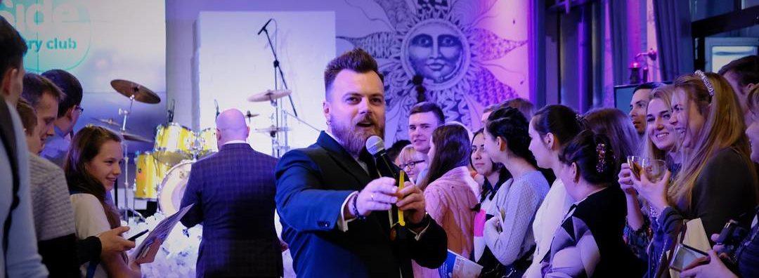 Рос Крупко ведущий в Калининграде6