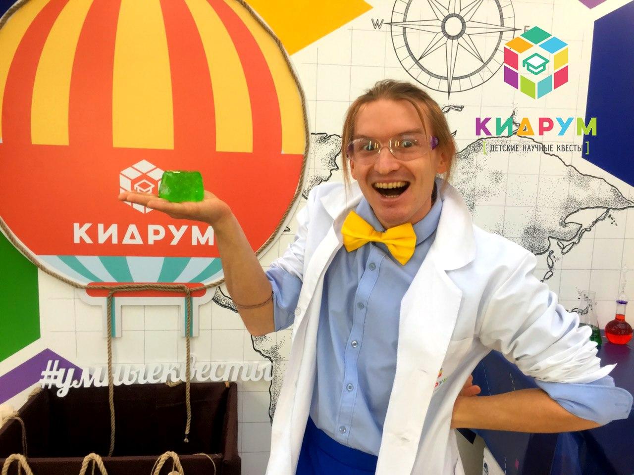 Кидрум Калининград1