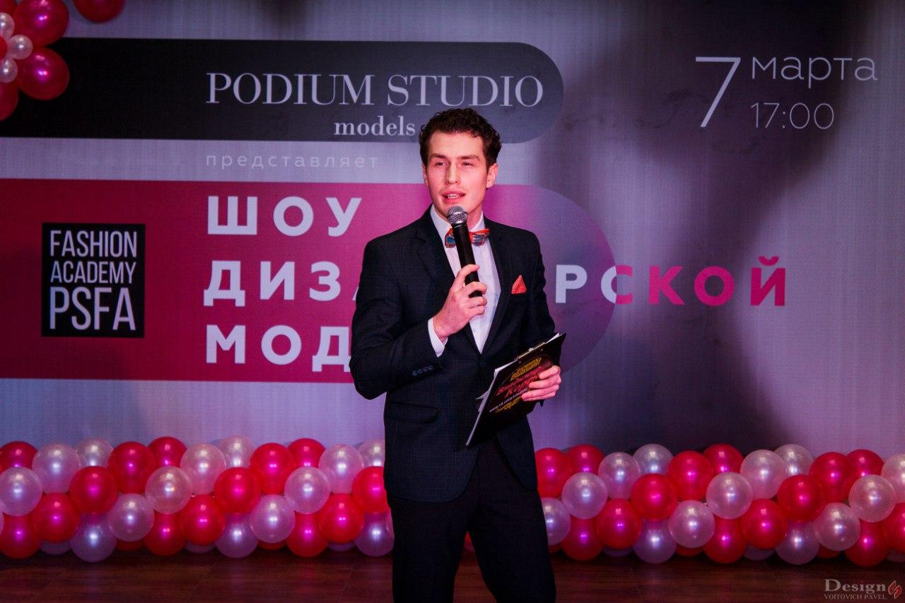 Владимир Корень ведущий в Калининграде9