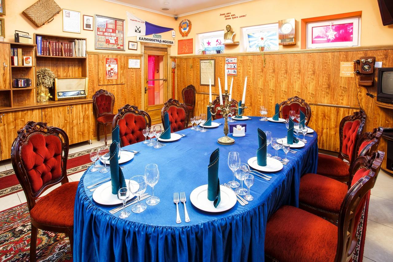Ресторан Посейдон Калининград5
