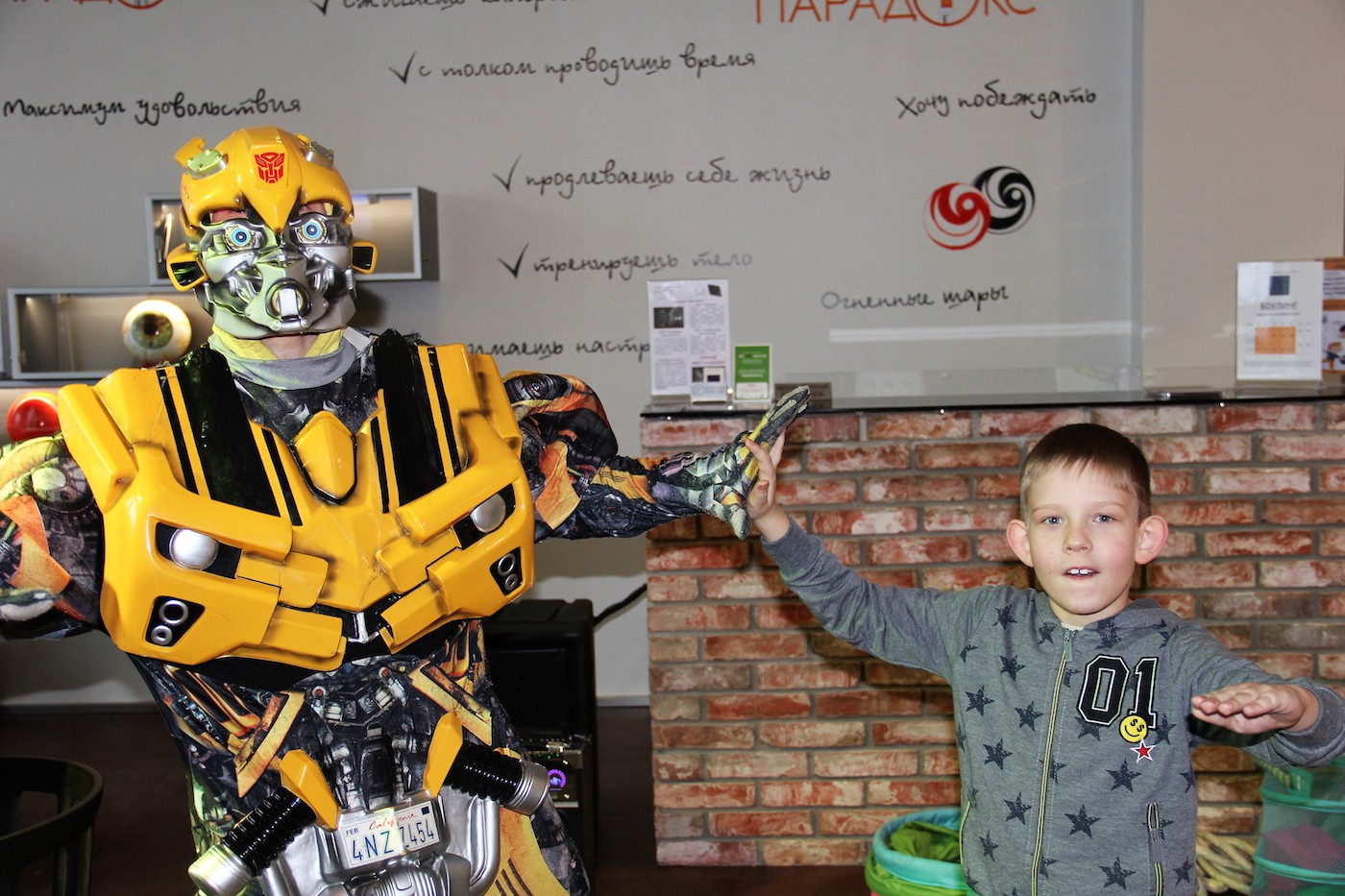 детские праздники в ПАРАDOX8
