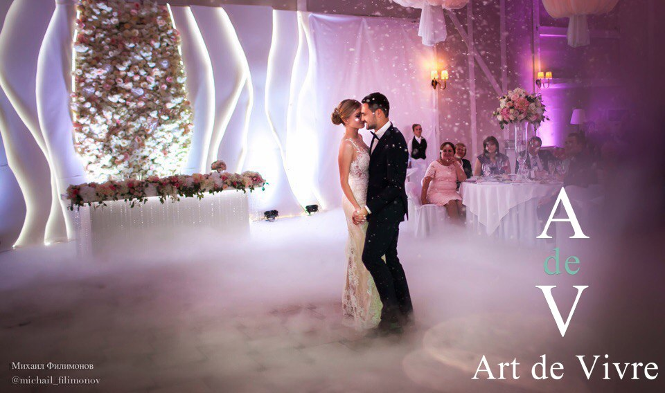 свадебное агентство Art de Vivre Калининград1