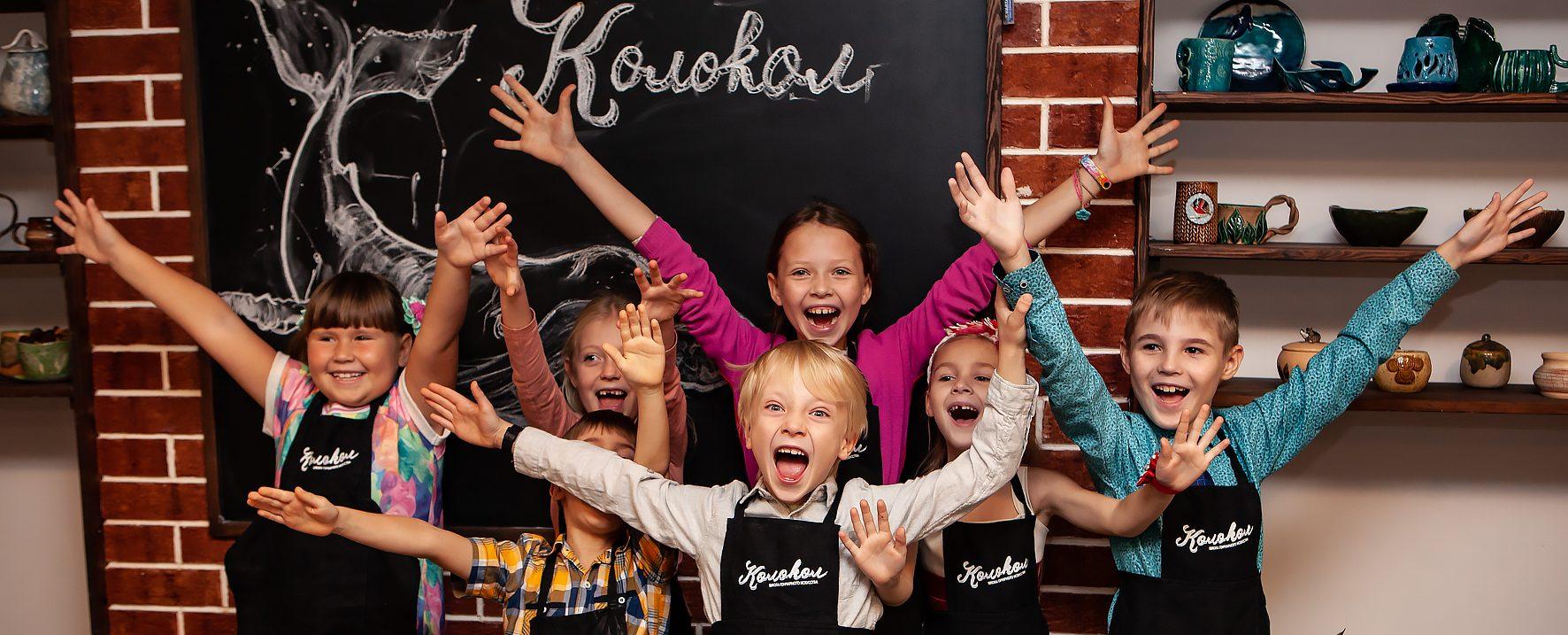 гончарная школа Колокол в Калининграде1