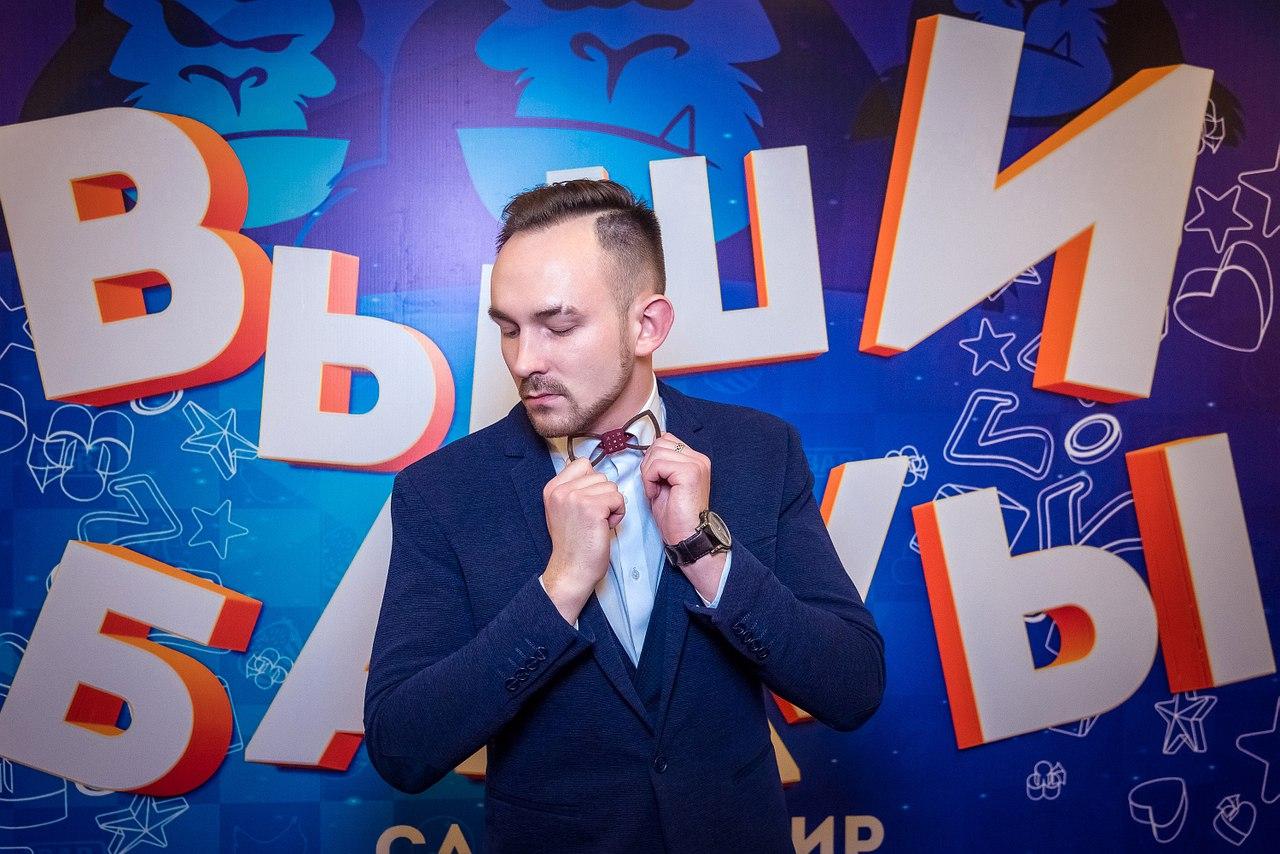 Вадим Воробьев ведущий в Калининграде7